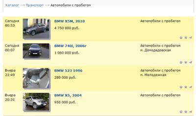 Если вы не нашли подходящего для вас предложения, рекомендуем вам поискать  бу автомобиль в Уфе на таких досках бесплатных объявлений как  Авто ру ... 2e798f5f8ac