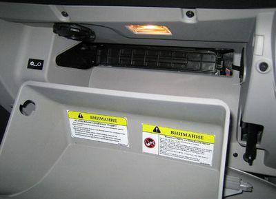 как заменить салонный фильтр на киа сид 2011