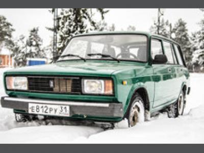 Купить авто б.у в россии с пробегом частные объявления частные объявления на грузоперевозки в москве