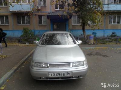 Авито белгород и обл авто с пробегом частные объявления работа в междуреченске свежие вакансии сегодня джоб 42
